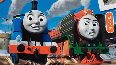 thomas friends  great race debuts  character