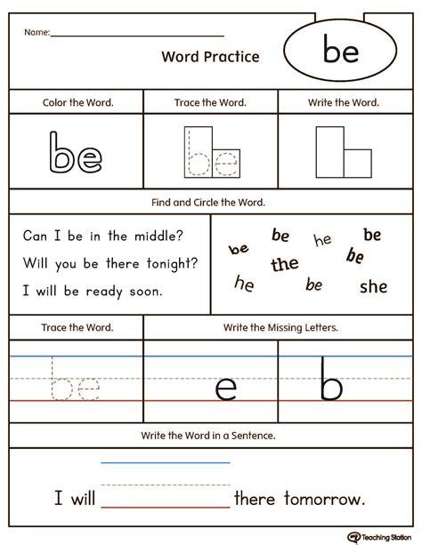 high frequency words printable worksheets preschool