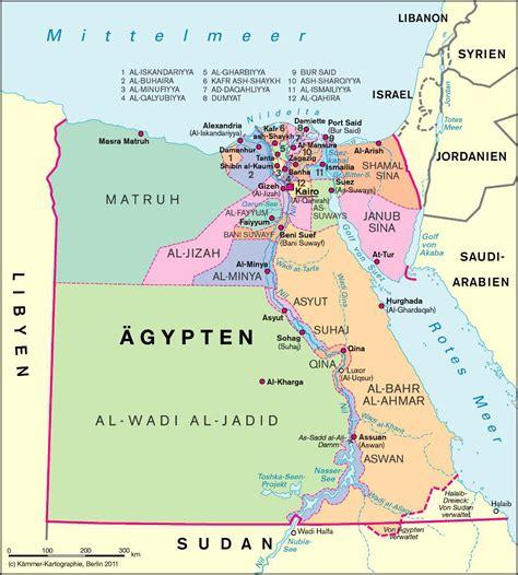 karte von aegypten  kaemmer kartographie berlin