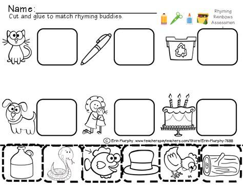 cut and paste worksheets kindergarten kindergarten