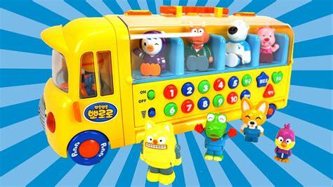 popular preschool toys best preschool education toys for toddlers learning vid 108