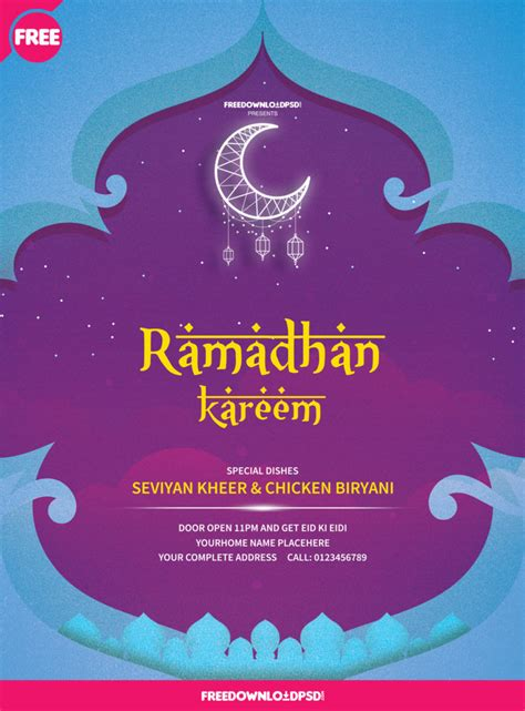 ramadan kareem invite flyer freedownloadpsdcom