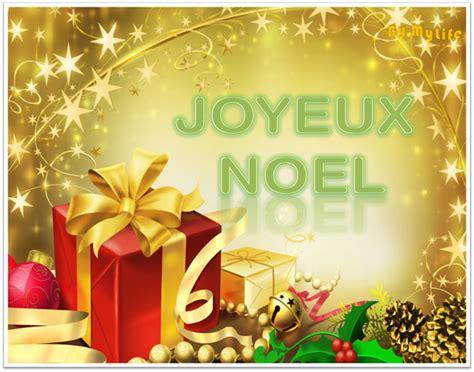 Carte De Voeux Joyeux Noel Gratuit
