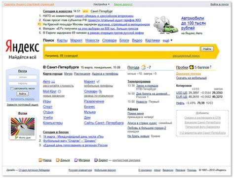 Яндекс.новости главные новости сегодня самые свежие и последние новости россии онлайн