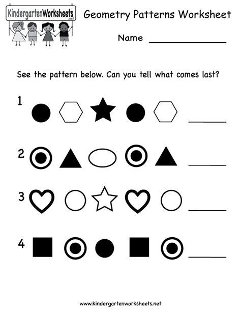 8 best images of abc pattern worksheets kindergarten