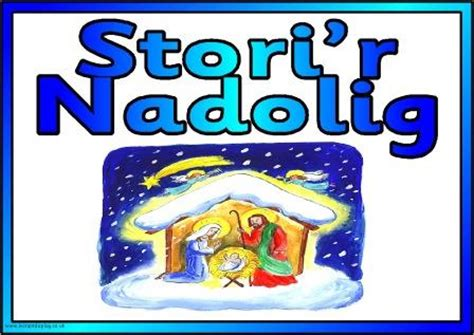 christmas themed teaching resources