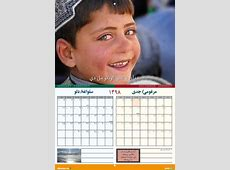 Afghan Christian Calendar 1398 Afghan Media Centre