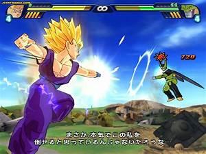 Dragon Ball Z Budokai Tenkaichi 3 Cheats And Cheat Codes