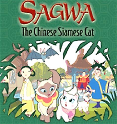 Sagwa Sagwa The Chinese Siamese Cat Dongwa Sheegwa Kee