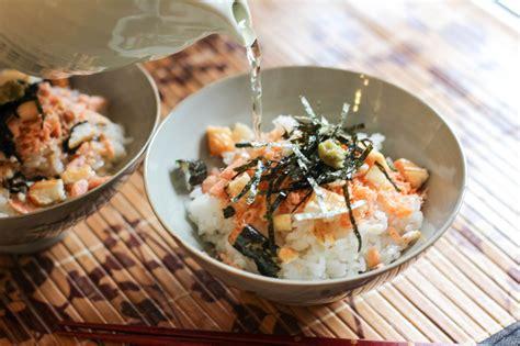Ochazuke Recipe - Japanese Cooking 101