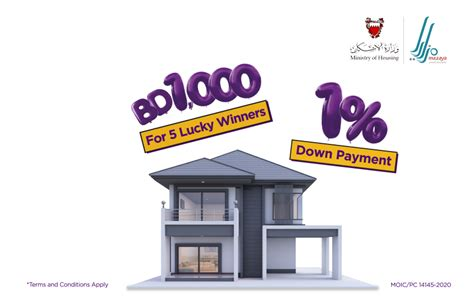 The newly introduced card for our premier customers, offers. Home | Bahrain Islamic Bank site