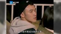 坦言「父子關係」疏離 阮經天淚曝心聲:不想成為他│TVBS新聞網