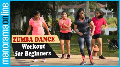 zumba beginners workout dance fitness weight loss tips