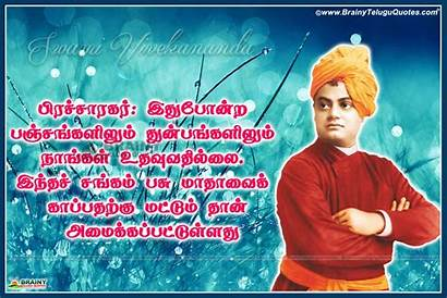 Tamil Vivekananda Swami Words Quotes Golden Motivational