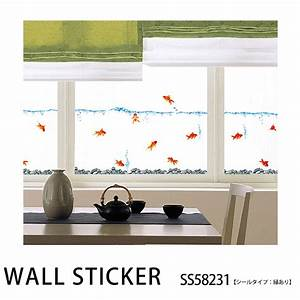 roomfactory rakuten global market peel off wall sticker With kitchen cabinets lowes with peel off wall stickers