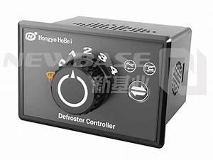 Ck200215 Manual Defrost Controller  Ck200215 Manual