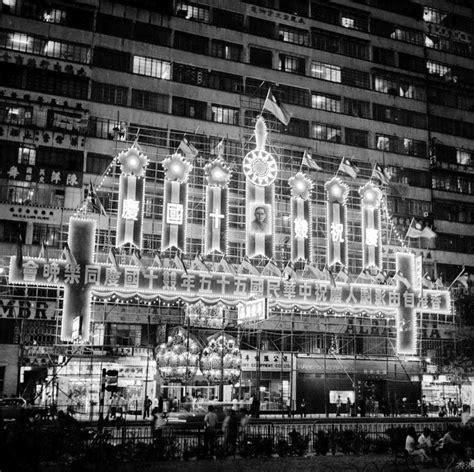 Pin by Otto Li on DD - History Hong Kong   Instagram ...
