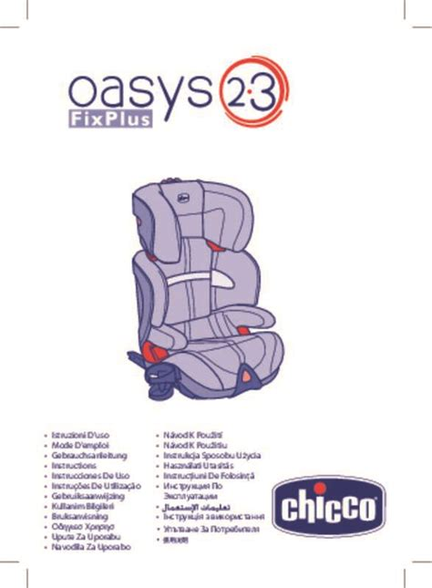 babideal siege auto notice mode d 39 emploi chicco oasys 1 isofix siège auto trouver