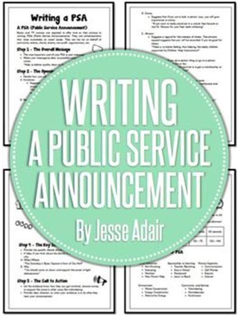 Public Service Announcement Essay