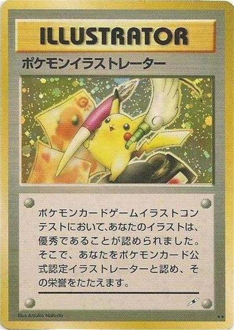 rarest pokemon card   infobarrel