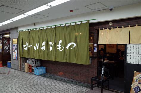 yoshikage kajiwara ring  colour