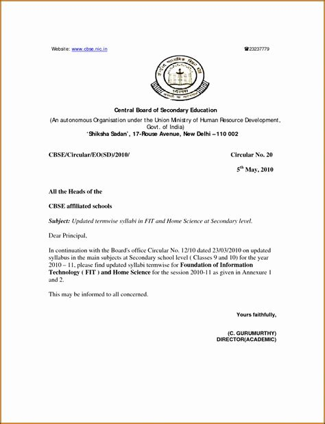 format  formal invitation cbse sampletemplatess