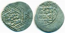 Ilkhans: Gaykhatu, Silver dirham, Mint of Jurjan, Hexagram ...