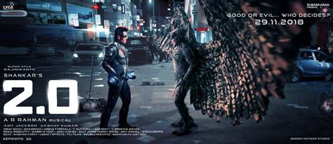 Robot 2.0 Movie New Poster Stills