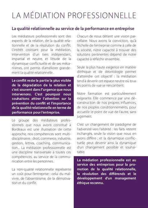 chambre professionnelle de la m iation et de la n ociation forum de la médiation professionnelle en aquitaine