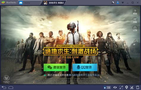 Is Pubg On Pc How To Download And Play Pubg Mobile On Pc Bluestacks