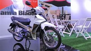 Blade 110