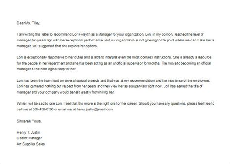 job recommendation letter templates
