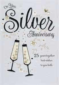 25 wedding anniversary gift on your silver 25th anniversary greeting card cards kates