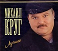 Mikhail Krug - Mikhail Krug - Best of / Greatest Hits 2 CD ...