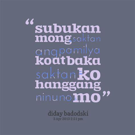 quotes tungkol sa pamilya quotesgram