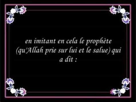 le mariage en islam a voir absolument - Le Mariage En Islam