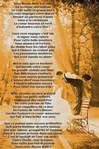 poeme de mariage poèmes et citations sur le mariage poèmes poésie d 39 amour