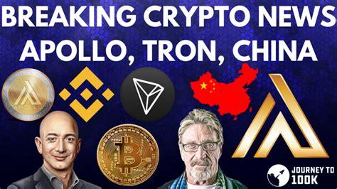 Tron Crypto News Now : Tron Price Analysis: TRON Indicates ...