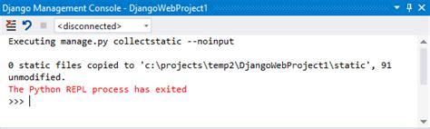 Python용 Django 웹 프로젝트 템플릿  Microsoft Docs