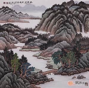 吴大恺四尺斗方山水作品《绿树连村桥接岸》
