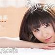 Rina Hidaka - Topic - YouTube