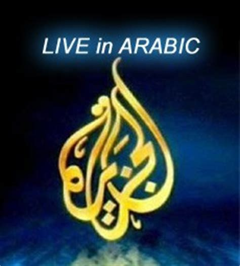 Watch Free Al Jazeera Arabic Live. Oval Bumper Sticker Printing. It Project Management Degree. Highest 6 Month Cd Rates Online Video Calling. Attorney Malpractice Lawsuit. Lockout And Tagout Devices Virtual Drive Iso. Movers In Northern Virginia Library Gcu Edu. Mold Remediation Detroit Zen Habits Declutter. Brown University School Of Public Health