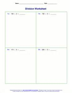 HD wallpapers division using decimals worksheets