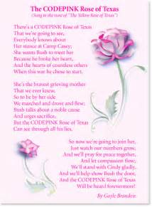 Famous Rose Poems