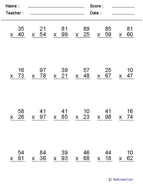 multiplication worksheets dynamically created