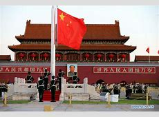 National Flagraising Ceremony Held at Tian'anmen Square