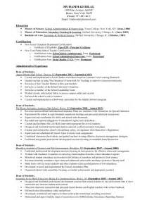 resume education or experience education experience resume