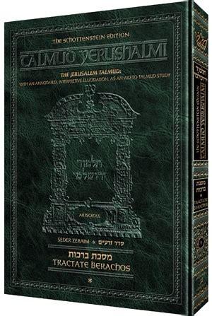 mekor judaica schottenstein talmud yerushalmi english
