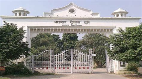 lucknow university ug admissions 2019 application process