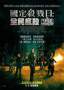 Movie Poster - The Purge : Anarchy